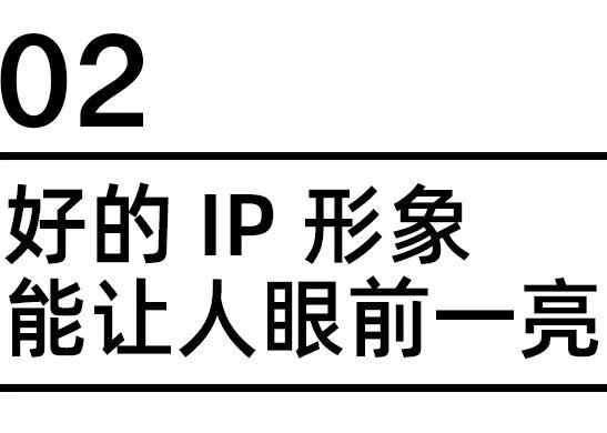 四季沐歌ip形象設計