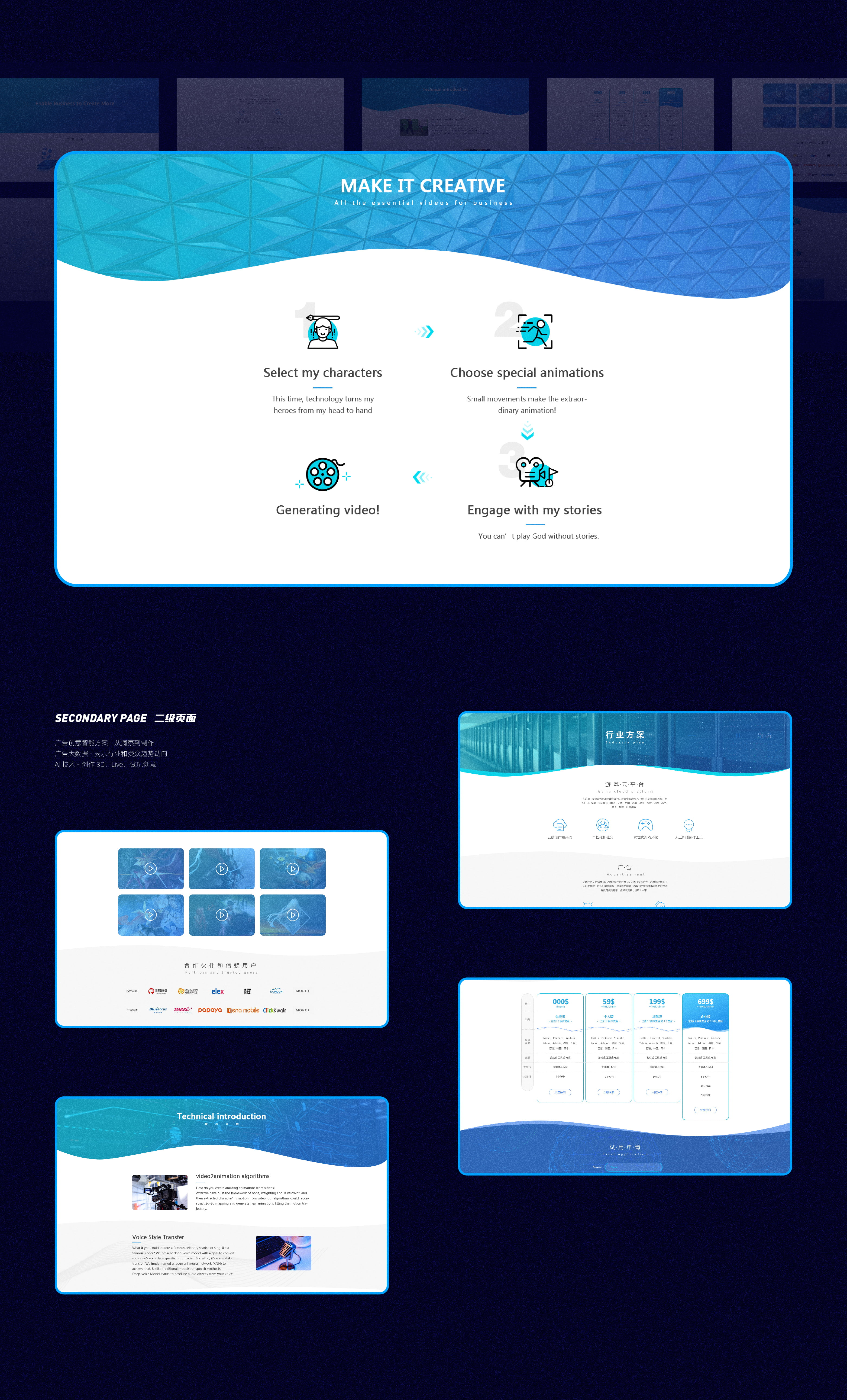 ZingFront網站設計