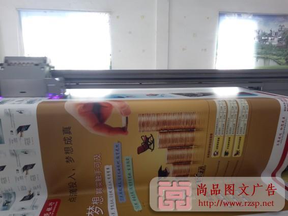 個性窗簾卷簾UV噴繪