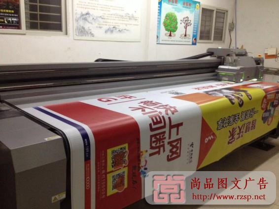 卡布燈箱軟膜UV噴繪打印