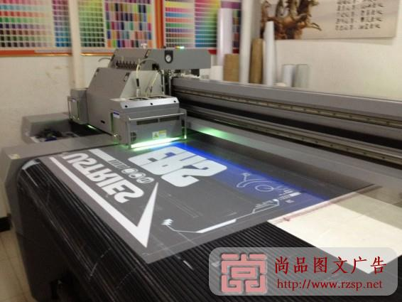 透明片UV噴繪打印