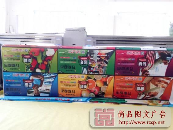 商場燈箱廣告UV軟膜噴繪打印