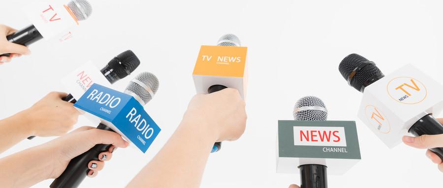 全网新媒体推广与精准流量管理-5
