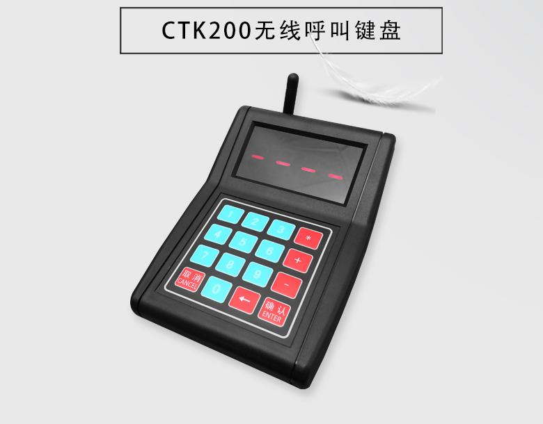 CTK200_01