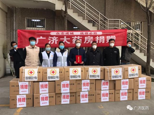北京唯美度公司_公司新闻-陕西广济大药房医药有限公司