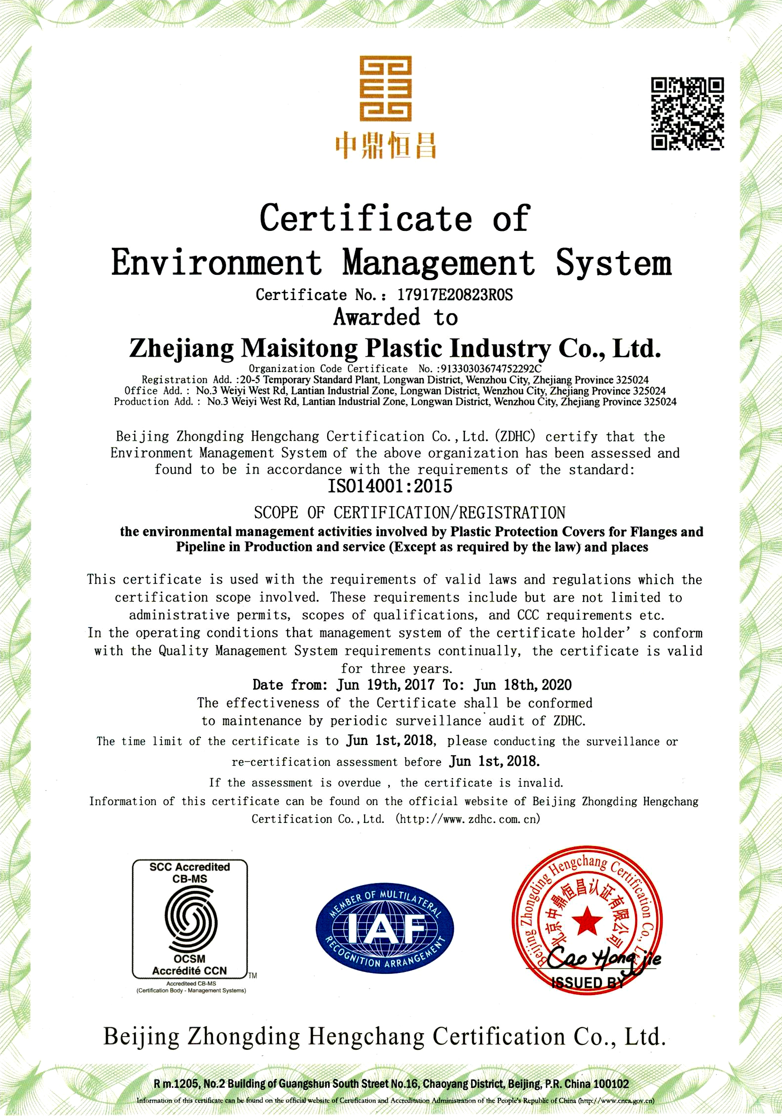 Environmental management system 14001