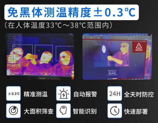 QQ瀏覽器截圖20200220150924