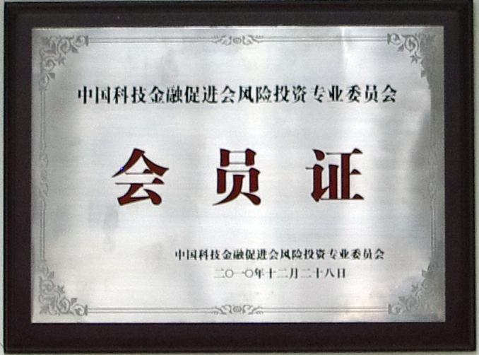 科技金融委員會會員證