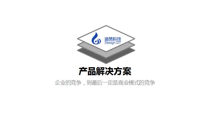 超級鏈內容-O6S-03-YFLF-RT-EW_CN-QD