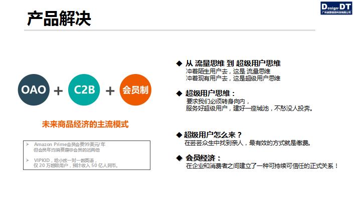 超級鏈內容-SZL2T-RMKT0B2GSL0-~E_S