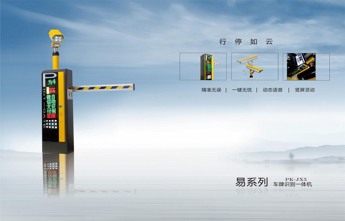 PK-JX5詳情頁