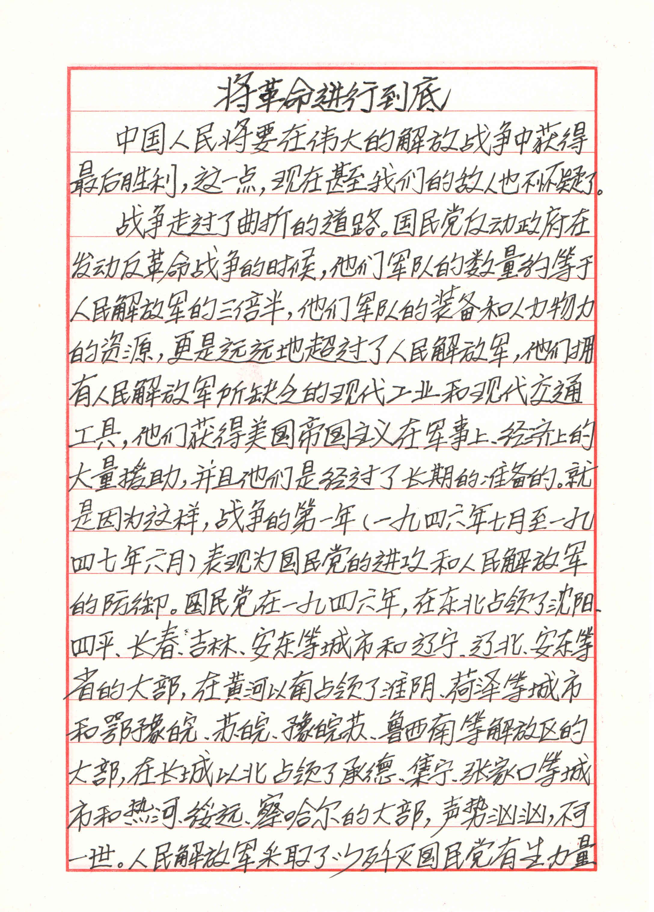 001号字体