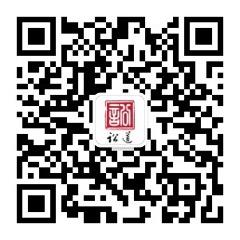 訟道qrcode_for_gh_861362289391_258
