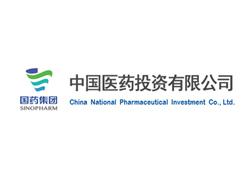 中國中藥投資有限公司