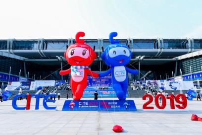 深圳CITE电子展新闻稿-修改