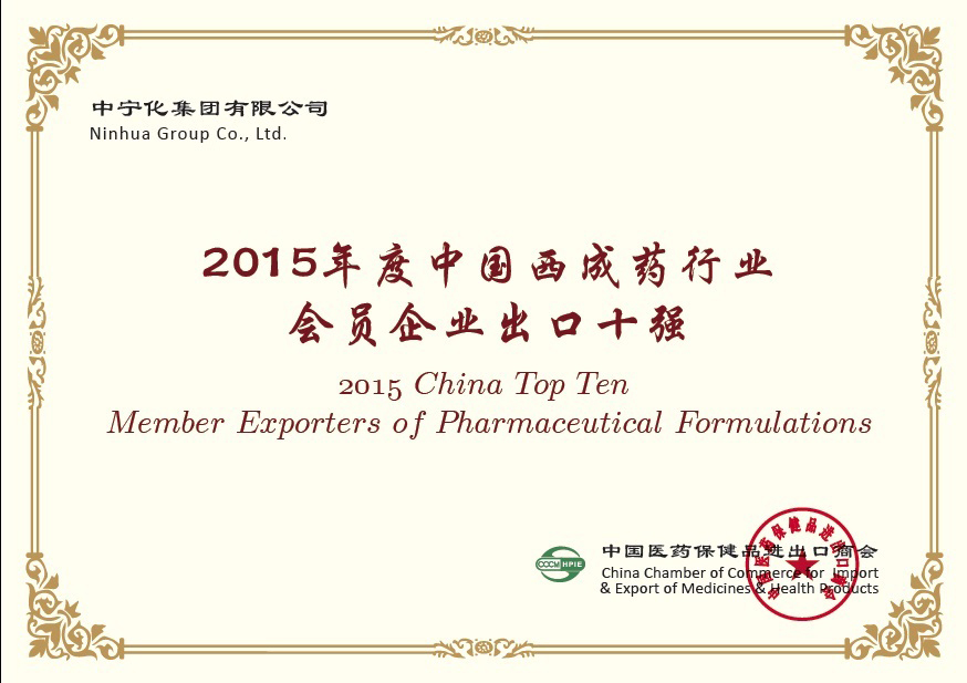 Top10Pharmexport2015