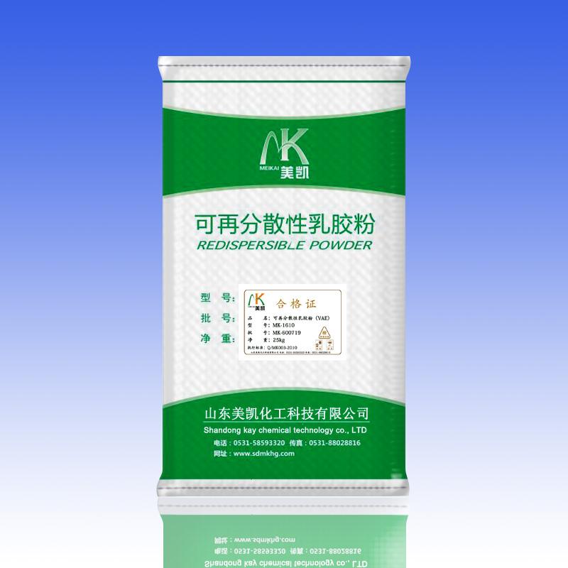 科技膠粉1610-1