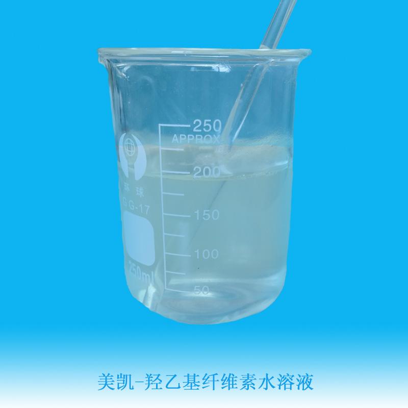 羟乙基纤维素