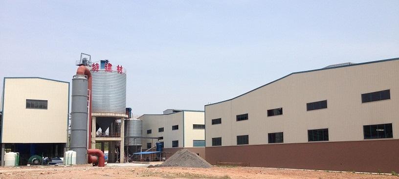 華東地區最大的磷石膏砌塊生產基地--安徽雙特新型建材有限公司!2