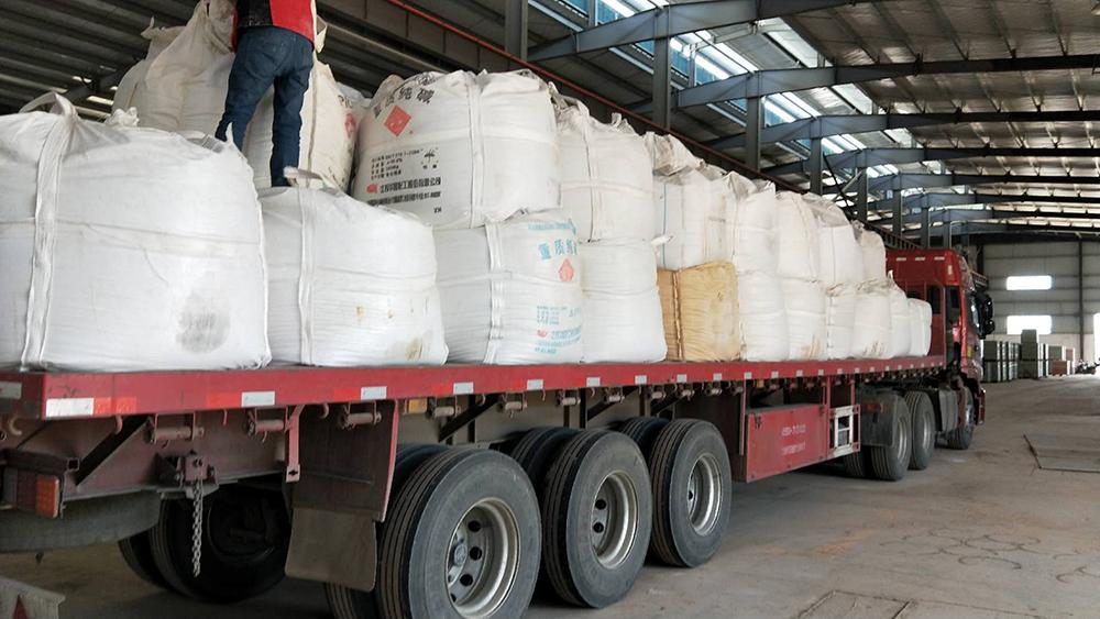 噸包磷石膏粉