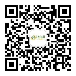 iMall-2D-0409