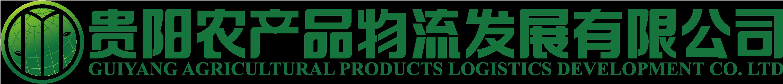 贵农公司logo新版_15