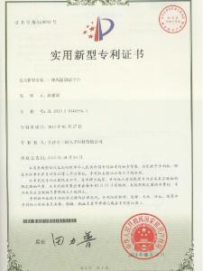 专利-一种雷竞技竞猜测试平台
