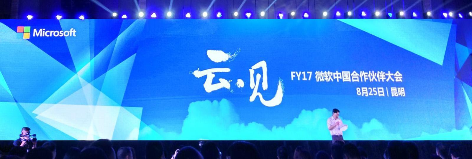 贵州清虚大亿博团队计划快3计划有限公司