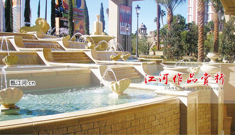 石雕-美国拉斯维加斯赌场喷泉水系工程-1001