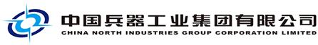兵器工業集團