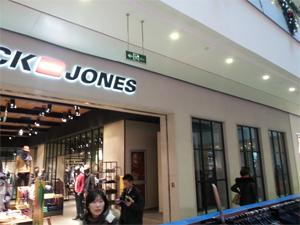 JACK---JONES-专卖店