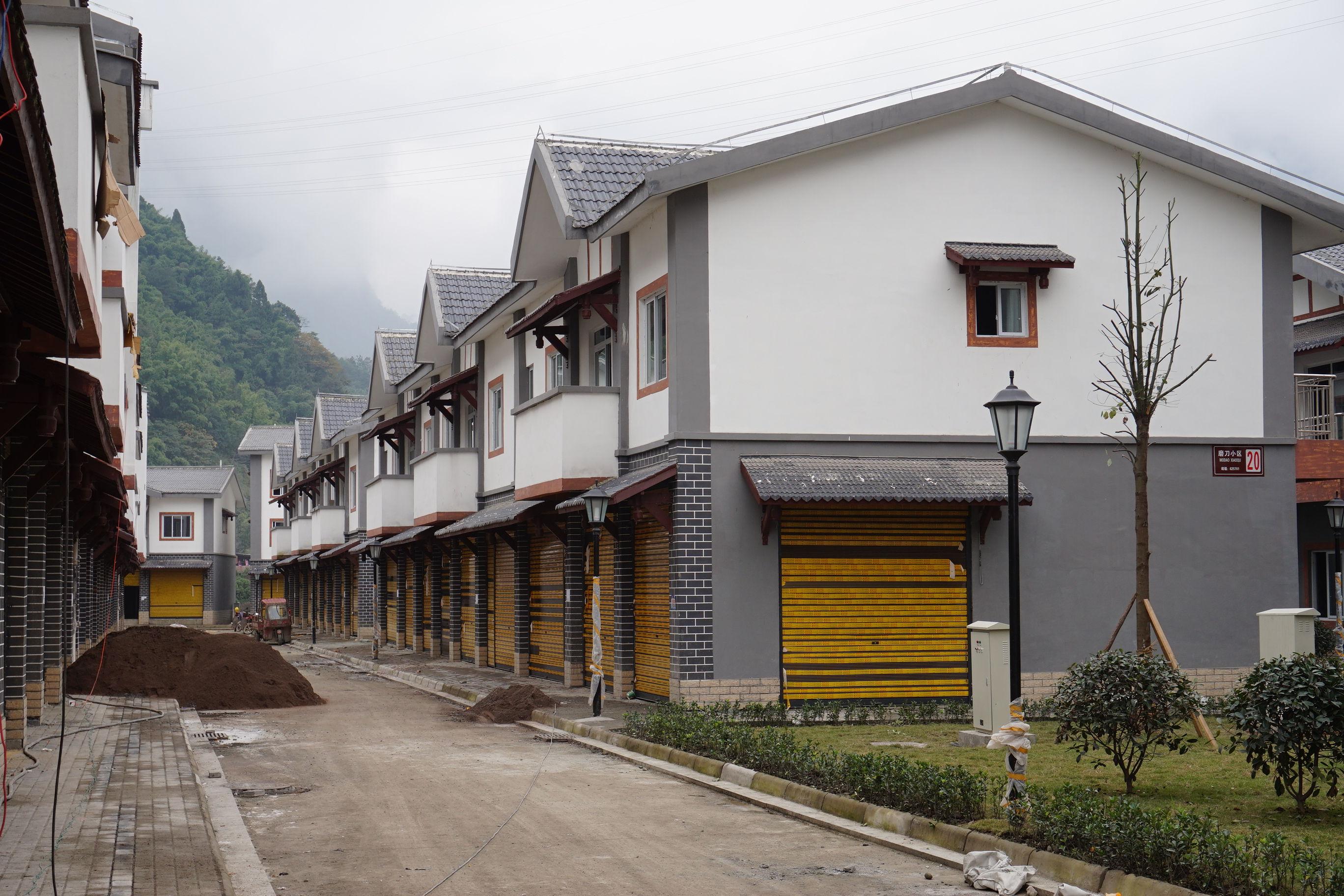 四川震后灾区重建