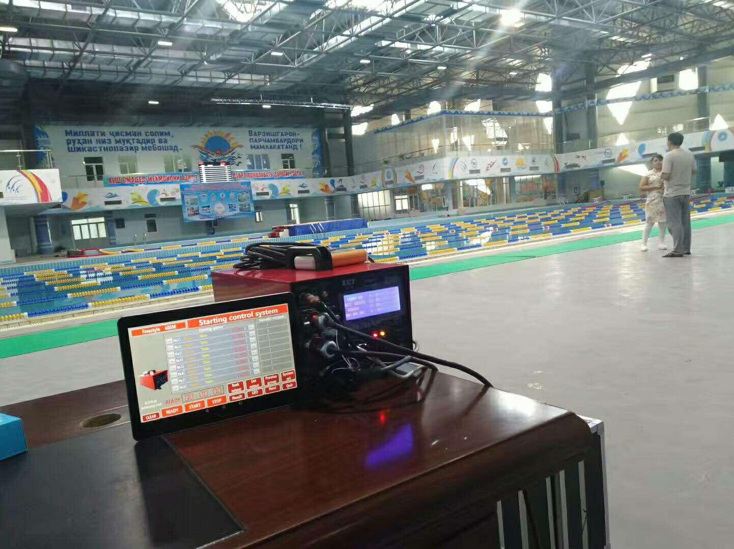 游泳平板软件