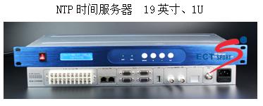 NTP服务器淘宝_副本