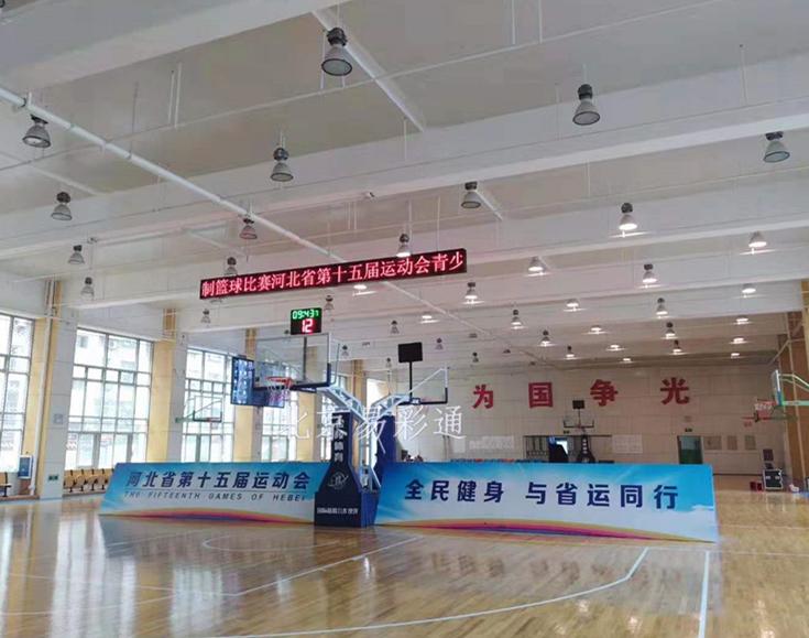石家庄体训中心-十五届省运会1_副本