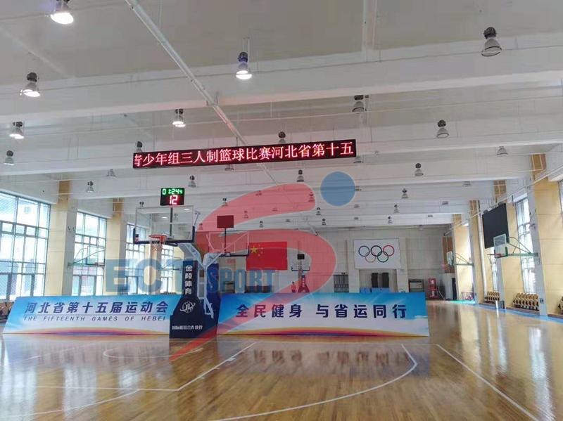 石家庄体训中心-十五届省运会4_副本