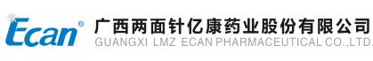 ECAN-公司中文名20181127透明底348×58