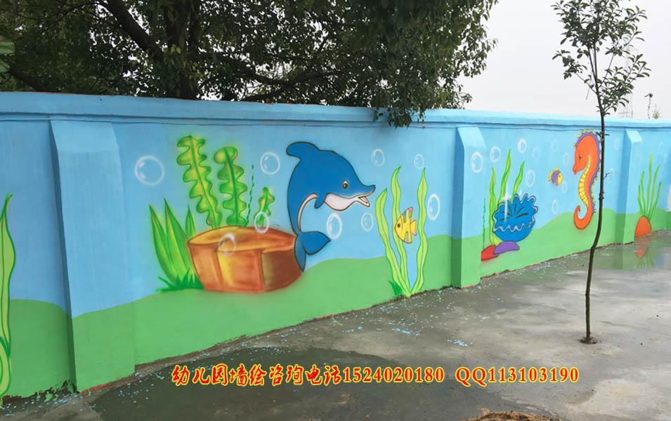 新款幼儿园围墙卡通壁画喷绘