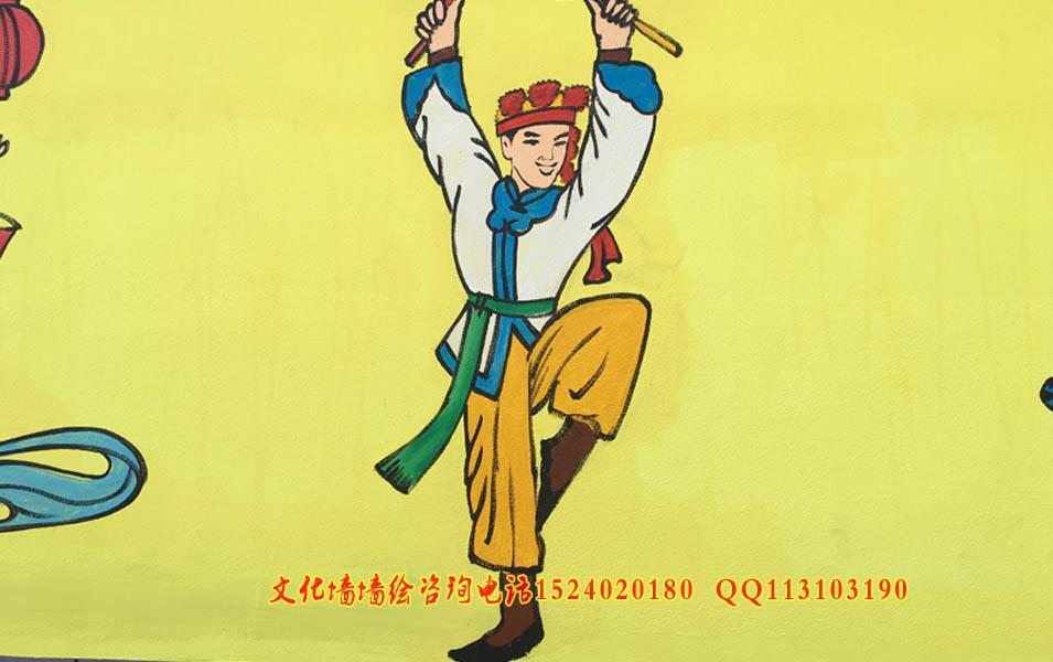 社区文化墙彩绘扭秧歌秧歌灯
