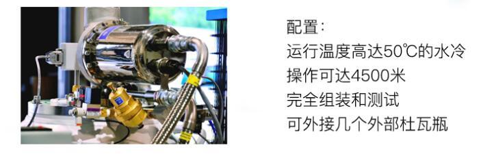 小液氮设备详情页3