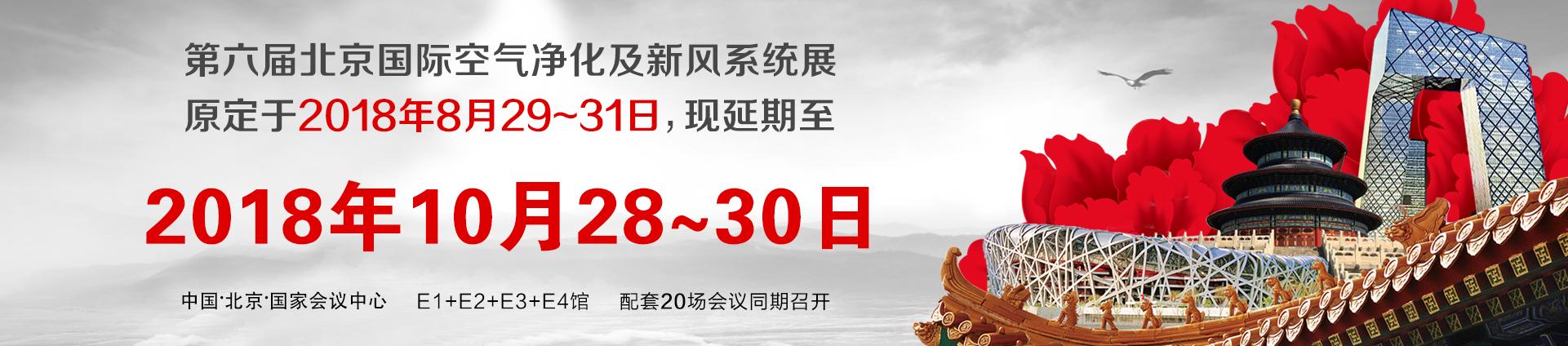 01.華人空凈第一展-網站-1-1