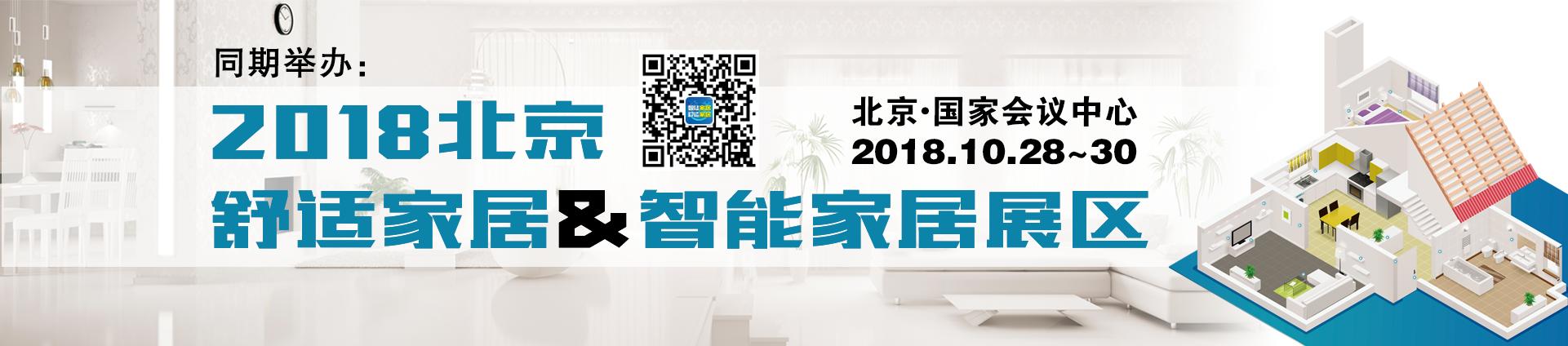 01.華人空凈第一展-網站-5-1