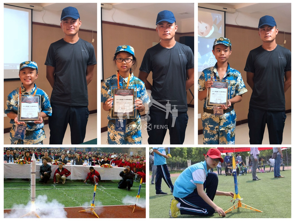 无人机科技夏令营08