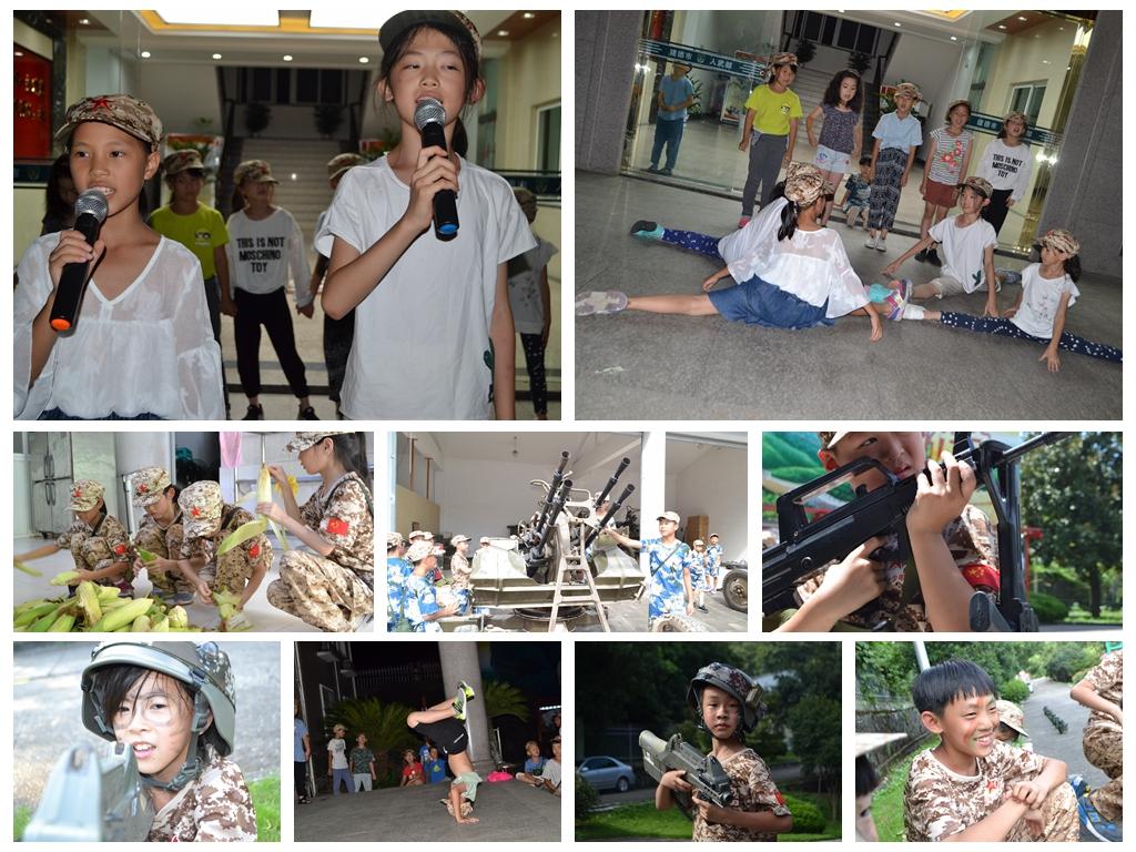军事夏令营趣味生活