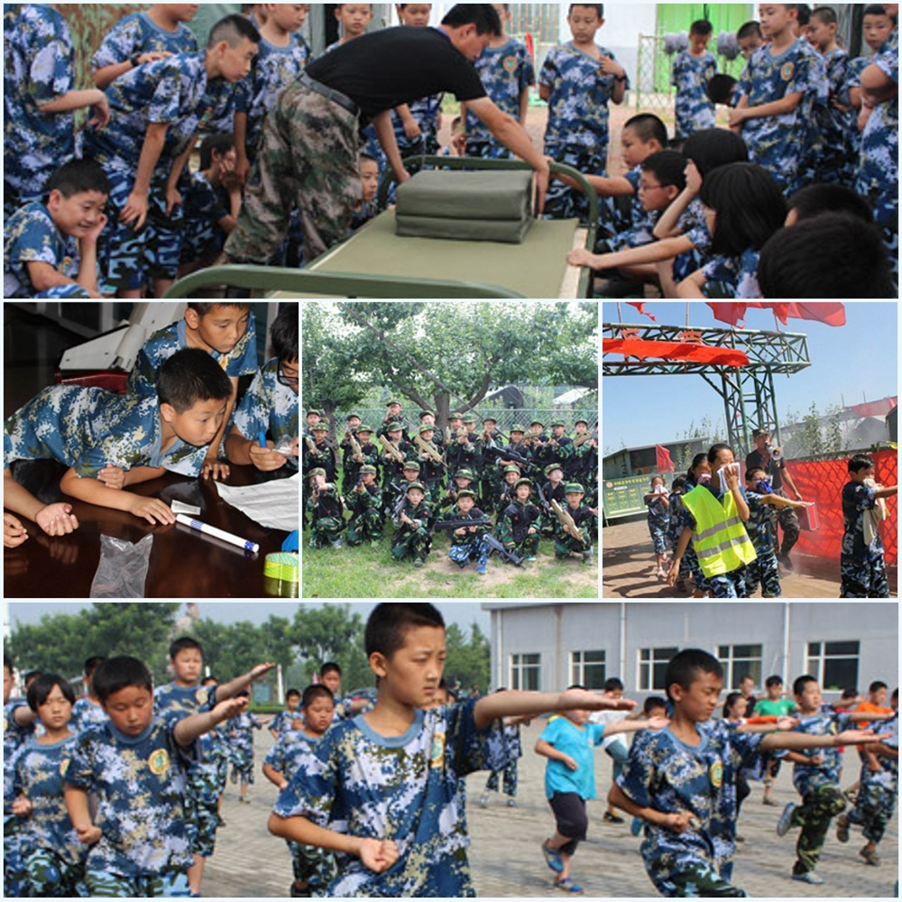 军事夏令营07