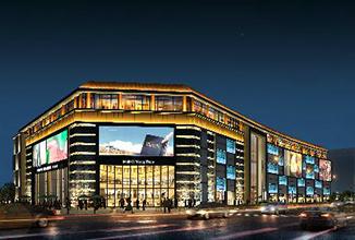 常州購物中心