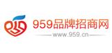 959品牌招商网
