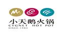 上海特许加盟展
