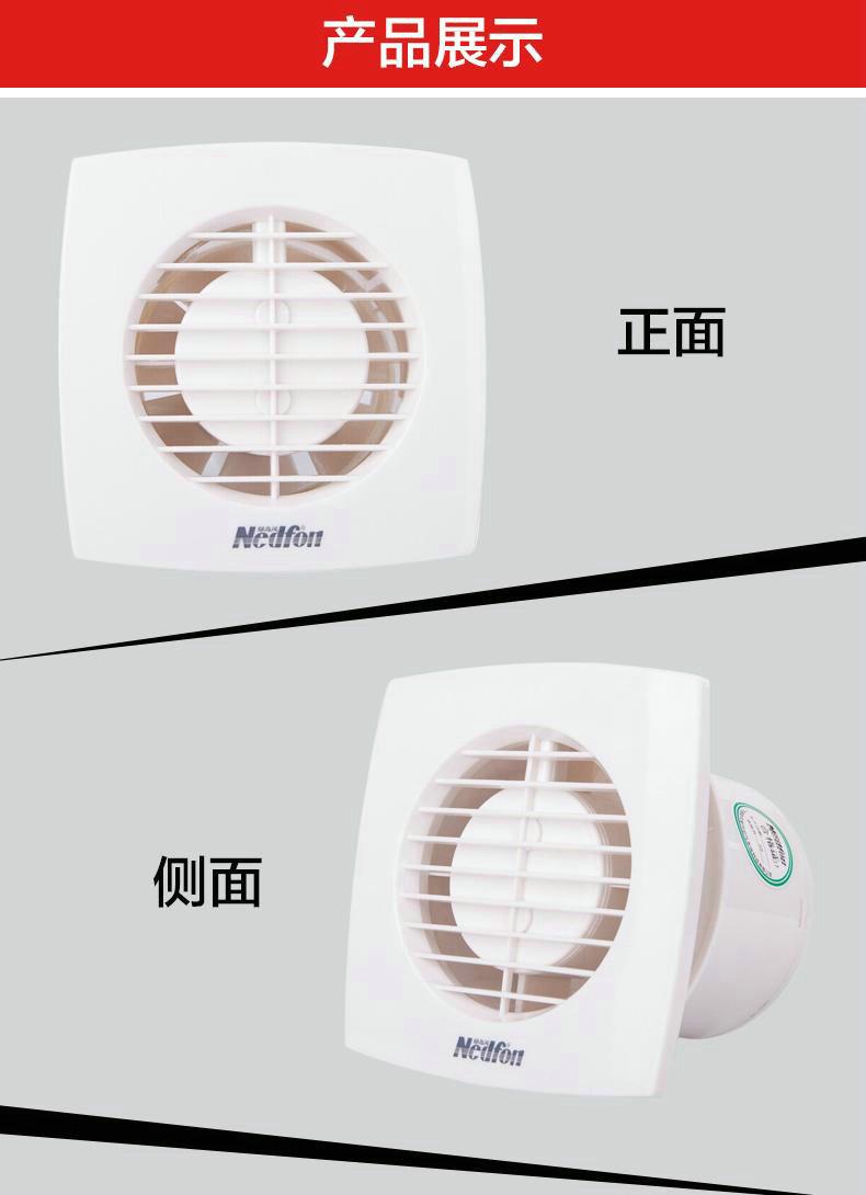 绿岛风橱窗浴室式换气扇-8