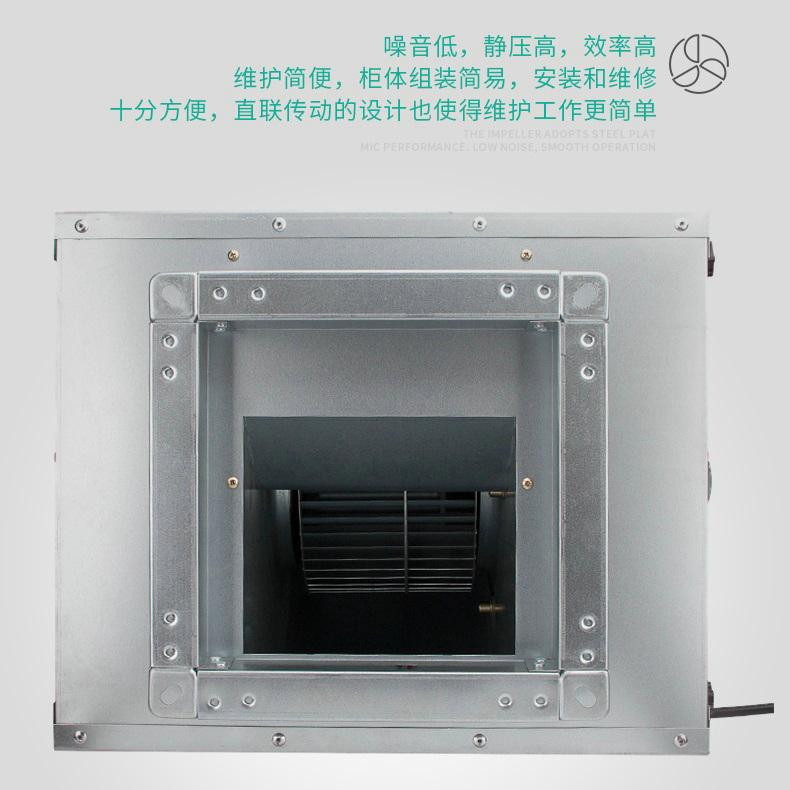 绿岛风静音空调风柜-11